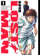 【1-5セット】LOST MAN(ビッグコミックス)