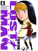 【6-10セット】LOST MAN(ビッグコミックス)