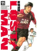 【11-15セット】LOST MAN(ビッグコミックス)