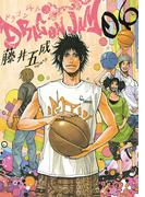 【6-10セット】DRAGON JAM(ビッグコミックス)