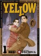 【全1-4セット】YELLOW(ビッグコミックス)