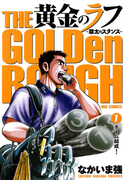 【全1-33セット】黄金のラフ ~草太のスタンス~(ビッグコミックス)
