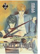 SILVER DIAMOND(2)