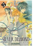 SILVER DIAMOND(5)