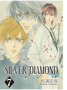 SILVER DIAMOND(7)