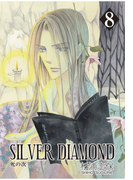 SILVER DIAMOND(8)