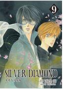 SILVER DIAMOND(9)
