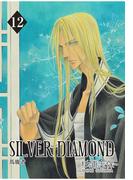 SILVER DIAMOND(12)