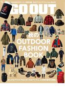 【期間限定価格】OUTDOOR STYLE GO OUT 2015年11月号 Vol.73(GO OUT)