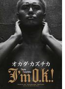 オカダ・カズチカ〜I'm O.K.!〜