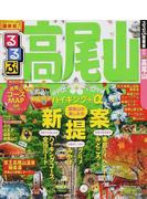 るるぶ高尾山 2015