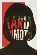 KARIA NOMOTO F