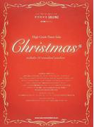 クリスマス 改訂版 (ハイ・グレード・ピアノ・ソロ)