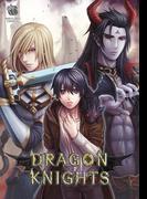 DRAGON KNIGHTS【単話版】 (2)(ROOTLADY Comics)