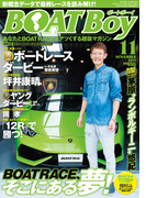BOATBoy 2015年11月号(BOATBoy)