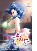 【1-5セット】もみじシリーズ(e-Color Comic)