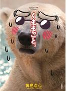 くままごと(3)(RYU COMICS)