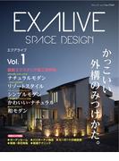 【全1-5セット】EXALIVE