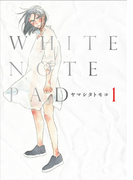 WHITE NOTE PAD 1 (FC swing)