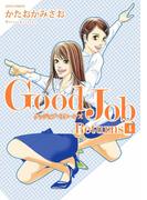 Good Job Returns : 4(ジュールコミックス)