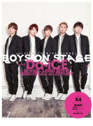 別冊CD&DLでーた BOYS ON STAGE vol.7(エンターブレインムック)