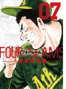 フォーシーム 7(ビッグコミックス)
