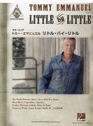 ギタースコアトミー・エマニュエル「リトル・バイ・リトル」