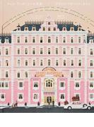 グランド・ブダペスト・ホテル ウェス・アンダーソンの世界