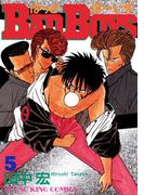 BAD BOYS(5)(YKコミックス)