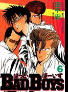 BAD BOYS(6)(YKコミックス)