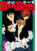 BAD BOYS(7)(YKコミックス)