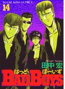 BAD BOYS(14)(YKコミックス)