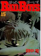BAD BOYS(15)(YKコミックス)