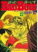 BAD BOYS(17)(YKコミックス)