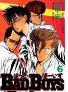 【6-10セット】BAD BOYS(YKコミックス)
