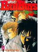【11-15セット】BAD BOYS(YKコミックス)