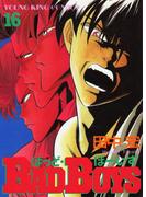 【16-20セット】BAD BOYS(YKコミックス)