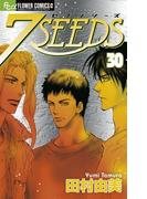 7SEEDS 30(フラワーコミックスα)