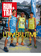 RUN+TRAIL Vol.15(RUN+TRAIL)