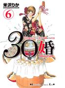 【6-10セット】30婚 miso-com