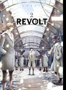 REVOLT(2)(角川コミックス・エース)