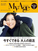 MyAge 2015 Autumn/Winter