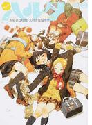 ハルタ volume30(2015DECEMBER) (BEAM COMIX)(ビームコミックス)