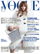 VOGUE JAPAN 2015 12月号