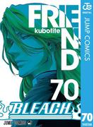 BLEACH モノクロ版 70(ジャンプコミックスDIGITAL)