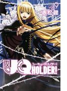 UQ HOLDER! 9 (週刊少年マガジン)