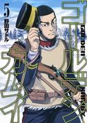 ゴールデンカムイ 5 (ヤングジャンプコミックス)(ヤングジャンプコミックス)