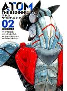 アトム ザ・ビギニング 02 (HCヒーローズコミックス)