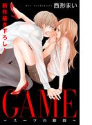 【全1-12セット】Love Jossie GAME~スーツの隙間~(Love Jossie)