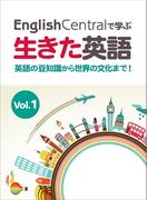 【全1-2セット】EnglishCentralで学ぶ生きた英語